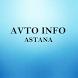Auto info Astana by World Apps 1