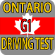 Ontario G1 Driving Test 2017 by VZ Inc.