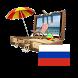 Санкт-Петербург Путеводитель by Developer-blog.ru