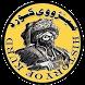 مێژووى کورد historyofkurd by HistoryOfKurd