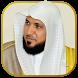 القران الكريم - ماهر المعيقلي by MachaaAllah