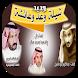 شيله وعدوعاشه المنشد by Devarabe