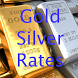 India Daily Gold Silver Price by Elite Technology