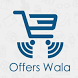 Offers Wala by Effective Learning
