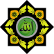 Names of Allah- Asmaul Husna by Dreamapps15