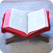 Yeshu Granth by Ashram of Light