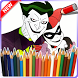Coloring Harley Quin And Joker by coloring-games