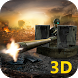 Battle Gunner: Frontline Fury by GBN, Llc
