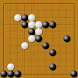 Gomoku Professional version by Green Hope Properties LLC