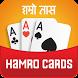 CallBreak & JutPatti - Hamro Cards by Hamro Patro
