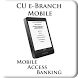 CU e-Branch Mobile by Genesis Systems, LLC