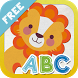 Alphabet Animal Puzzle Free by Kumu Labs