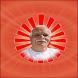Brahmakumari Live by Prime Telecast