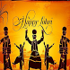 Happy Lohri SMS Wishes Msg by SILVER SOFT TECH