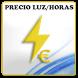Precio luz por horas by Galicia Apps