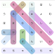 Japanese Word Search Game by Y Usha Reddy