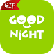 Good Night GIFs Collection by Best Appie Studio