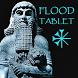 Flood Tablet Sumerian Epic of Gilgamesh (Deluge) by The Treasure Trove, Inc.