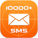 SMS Messages 10000+ by apps4fun39