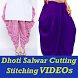 Dhoti Salwar Stitching Cutting by Maza Apps