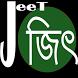 জিৎ মুভি গান - কলকাতা বাংলা by Mojo Apps BD Ltd.