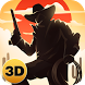 Wild Western Cowboy Gang Duel by Power Gaming