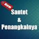 Santet Dan Penangkalnya by Semoga Bisa