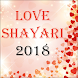 Love Shayari 2018 - लव शायरी