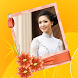 Photo Frame Art Collection by Frame Photo Editor PicFrameStudio