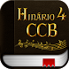 Hinário 4 - CCB by Aleluiah Apps