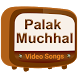 Palak Muchhal Video Songs by Why To Learn Fast Third