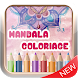 Mandala Coloring Pages Free by LABO APP