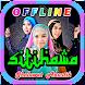 Lagu Sholawat | Siti Hawa by Marcellia Putri