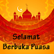 Muslim Waktu Buka Puasa 2017 by Queen8