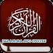 Juz Amma Audio by SuepCorp