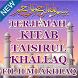 Terjemah Kitab Taisirul Khallaq Fil Ilmi Akhlaq by Ghanz Apps