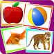 Kids Picture Dictionary by Intellisense