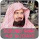 Al Sudais Full Quran Offline by CleverDroid