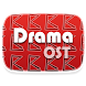 K-drama OST Soundtrack by Nesh R&D