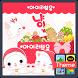 노랑박스 냥이크리스마스 카카오톡 테마 by iConnect