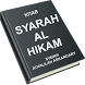 Kitab Syarah Al Hikam by Pecinta Kesucian Jiwa