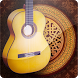 best real guitar simulator by Appdev91
