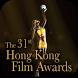 HKFA by App Stars World