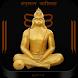 Hanuman Chalisa by Hanumantapps