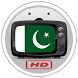 Pakistan TV All Channels in HQ by High Quality TV Channels Services