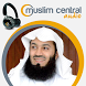 Mufti Menk Official Audio App by Muslim Central