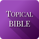 Nave's Topical Bible by Igor Apps