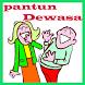 Pantun Dewasa