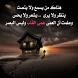 عبارات تهز الأحاسيس by chabdi