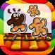 Christmas Kids Cookie Game by Educa Kids